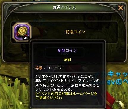 DN 2012-05-29 00-45-07 Tue
