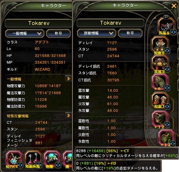 Tokarevステ2012.11.20
