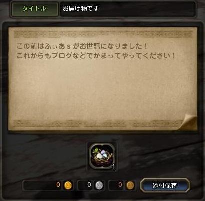 DN 2012-11-29 01-36-50 Thu
