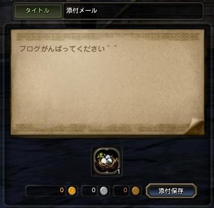 DN 2012-12-01 23-04-01 Sat