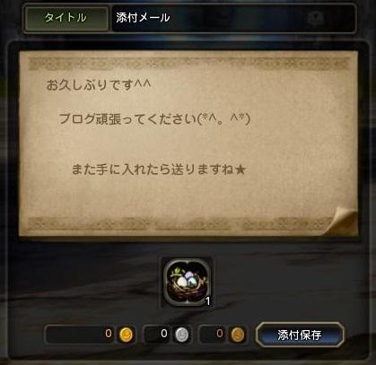 DN 2012-12-03 16-59-11 Mon