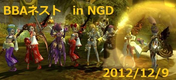 DN 2012-12-09 23-28-23 Sun