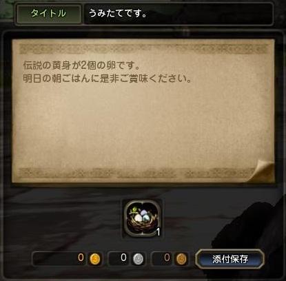DN 2012-12-13 00-38-38 Thu