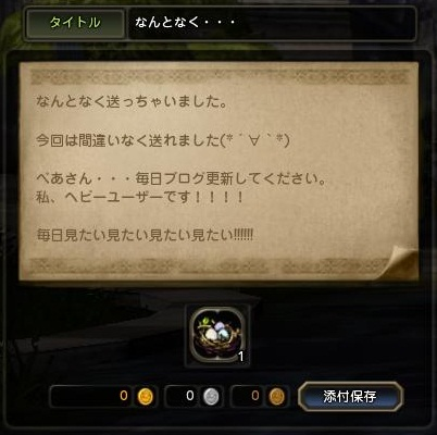 DN 2013-02-04 23-01-44 Mon