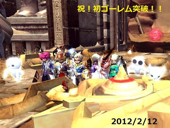 DN 2013-02-13 01-53-58 Wed