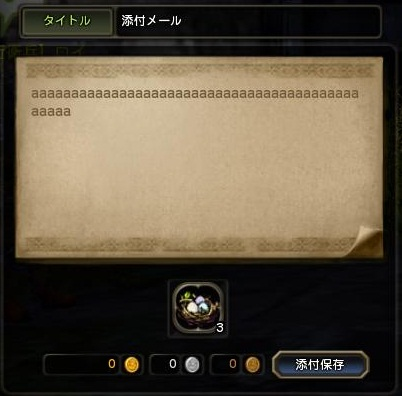 20130228014145f16.jpg