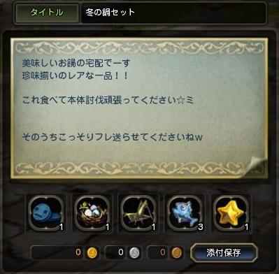 DN 2013-02-28 00-54-29 Thu
