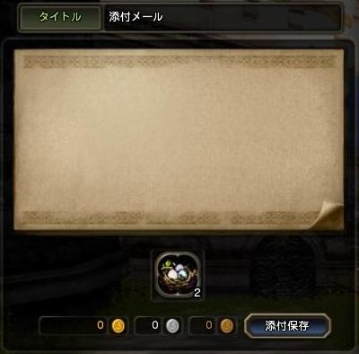 DN 2013-03-03 22-02-50 Sun