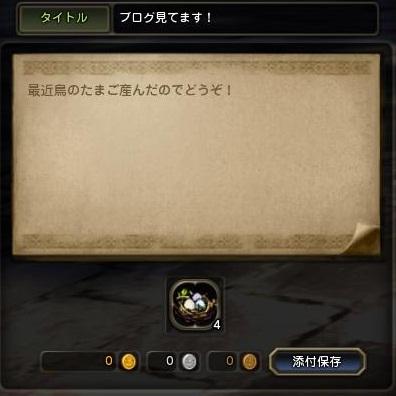 201303220233524e3.jpg