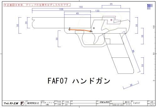 FAF07_cad.jpg