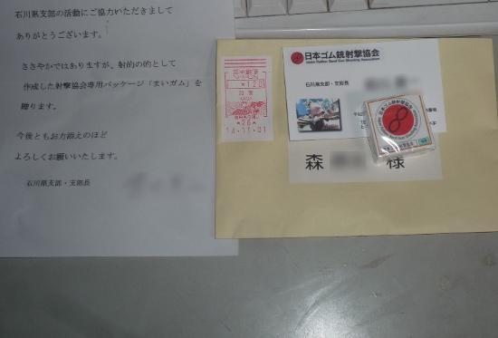 sP1200157.jpg