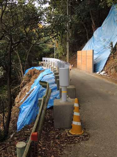宇治川崖崩れ
