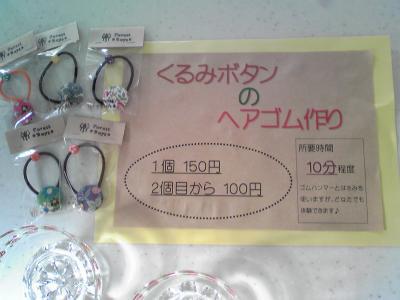 SH360368_convert_20120729075022.jpg