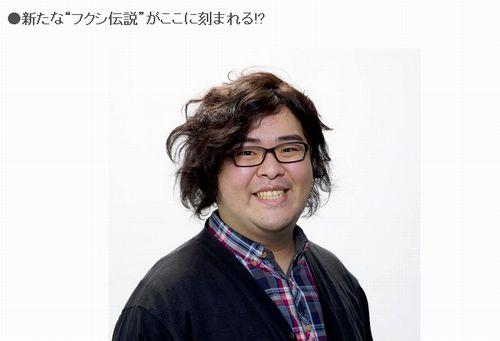 fukushikun001.jpg