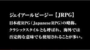 jrpg.jpg