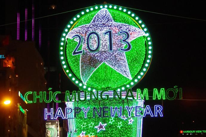 20130112謹賀新年