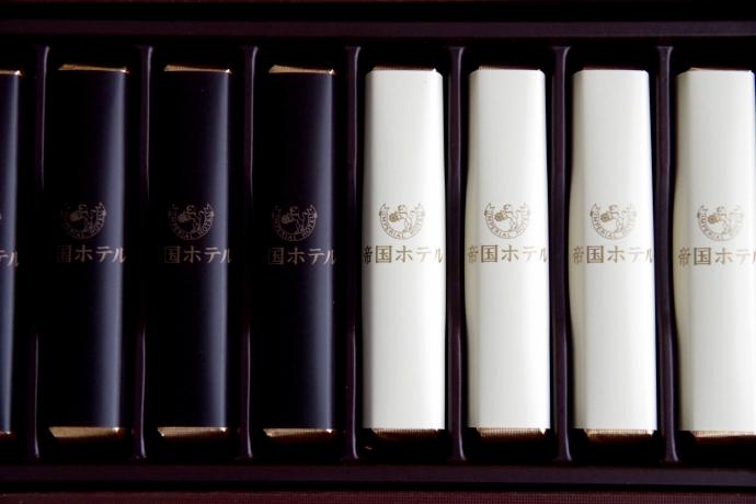 20130214帝国ホテルチョコレート