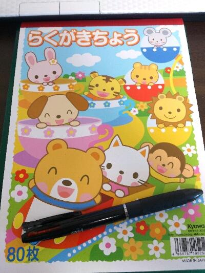 fc2blog_2012112822424884a.jpg