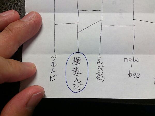 fc2blog_20121219021028700.jpg