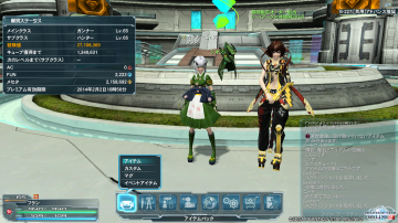 pso20140123_174100_001.png