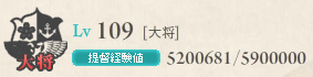 KanColle-141204-23041547.png