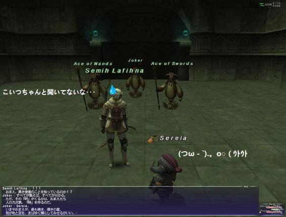 王と道化師01