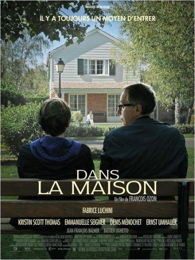 フランソワ・オゾン「Dans la maison/家の中」