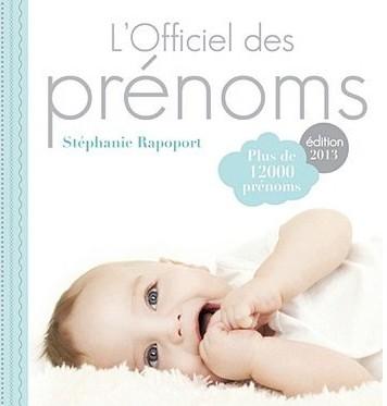 フランス 子供の名前