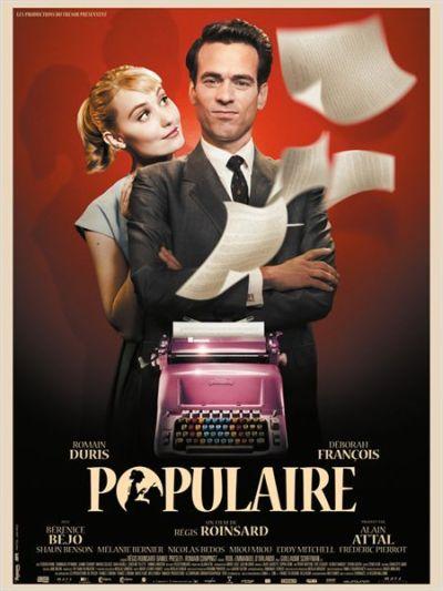 映画 Populaire