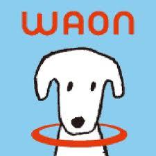 waon ロゴ