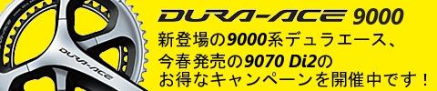 9000DA.jpg
