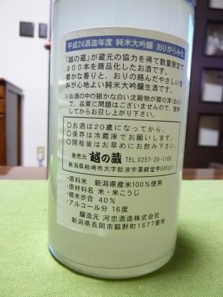 P1140004.jpg