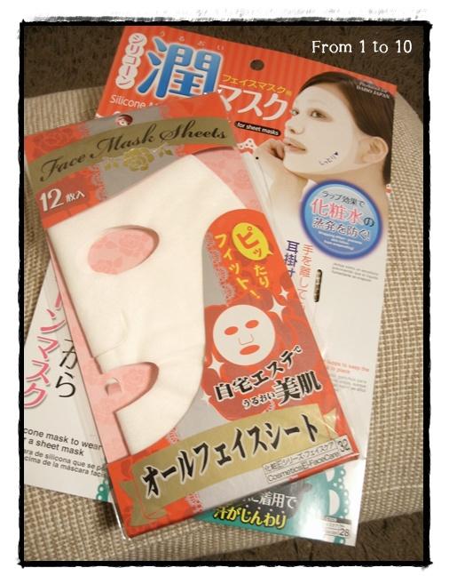 潤いマスク①