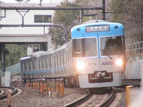 ガイド駒場東大前神泉5