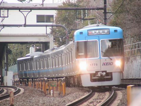 ガイド駒場東大前神泉4