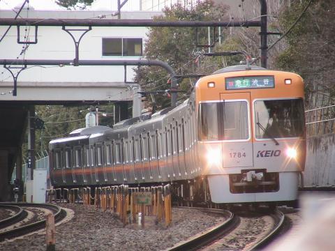 ガイド駒場東大前神泉3
