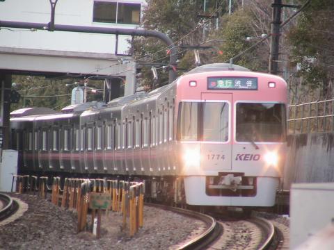 ガイド駒場東大前神泉1