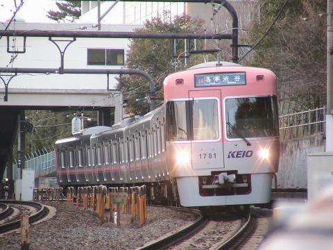 ガイド駒場東大前神泉2