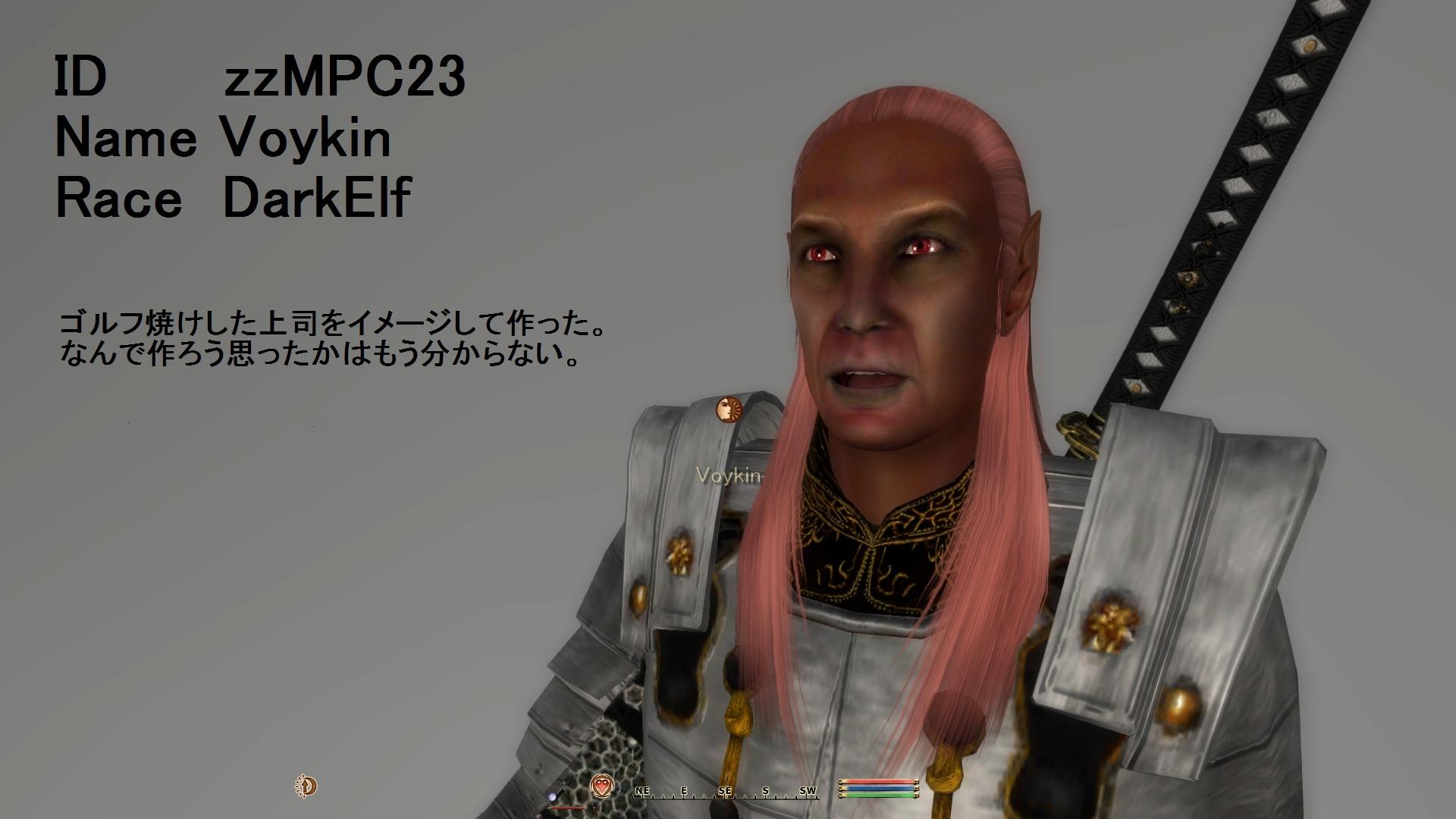 zzMPC23.jpg