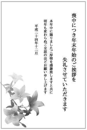 h_motyu05_2_12.jpg