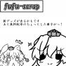 fufu-scrap_cut_20130117213237.png