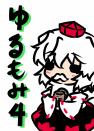hyoshi_convert_20130306203248.png