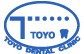 toyo2.png