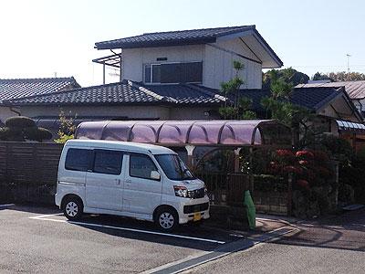 屋根点検無料  京都・滋賀リフォームするならフジ・ホーム
