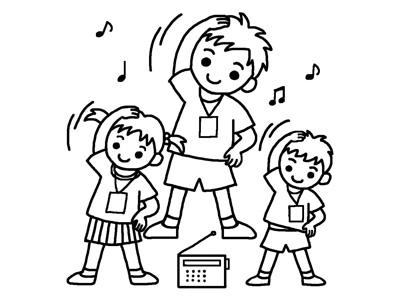ラジオ体操  京都・滋賀リフォームするならフジ・ホーム