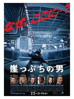 私のおすすめ映画 |京都・滋賀リフォームするならフジ・ホーム