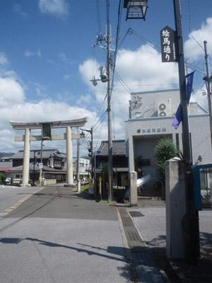 多賀大社の近くでのリフォーム日記 |京都・滋賀リフォームするならフジ・ホーム