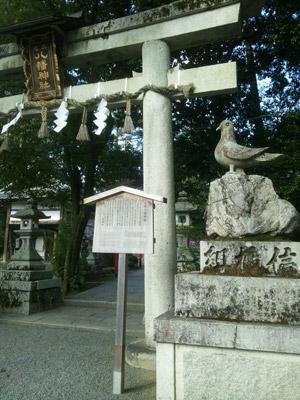 狛犬 |京都・滋賀リフォームするならフジ・ホーム