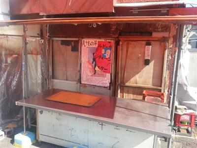 とんねるずの「きたなうまい店」 |京都・滋賀リフォームするならフジ・ホーム