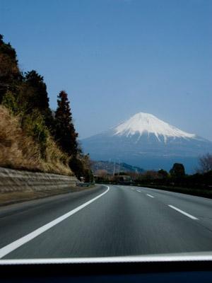 富士山ドライブ |京都・滋賀リフォームするならフジ・ホーム